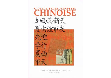 "Cahier d'apprentissage ""Calligraphie chinoise"""