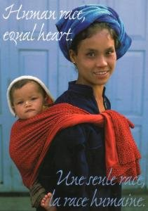"Carte "" Human race, equal heart "" : Mère et son enfant"