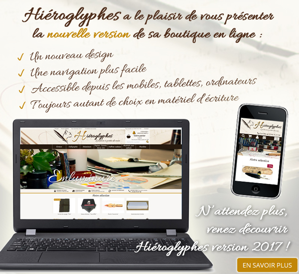 Hiéroglyphes nouvelle version !